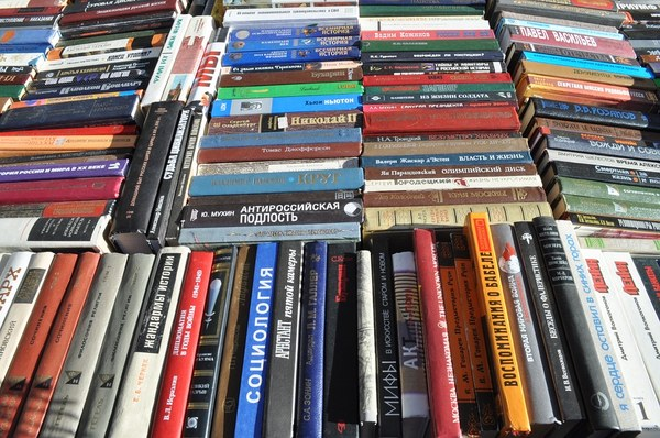 books 1283160 960 720