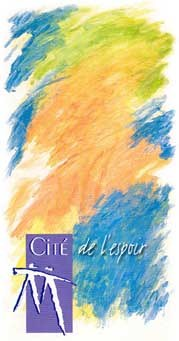 Logo Cité de l'espoir
